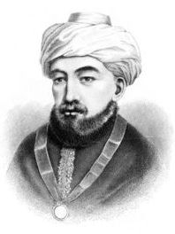 Maimonides Early Physician and Healer
